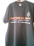 高円宮杯Tシャツ